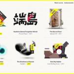 Design Focus: Drag-'n'-Drop